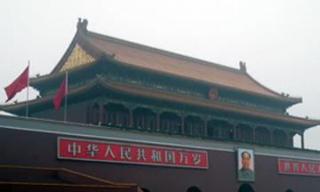 limcollege.edu staff Staff Profiles Desktops & Documents lola.rephann My Documents website BLOGS Hubspot Blogs Study Abroad China Forbidden City