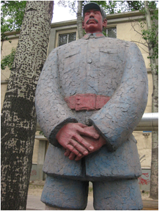 K  Institutional Advancement Photos Blogs Study Abroad China 2011 soldier statue resized 600